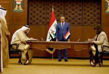 Photo of الإمارات تبني في العراق خمس محطات كهربائية تعمل بالطاقة الشمسة