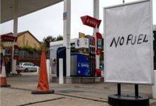Photo of اجتماع أوروبي لبحث أسعار الطاقة وبوتين يشدد على أهمية استقرار سوق الغاز