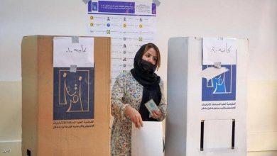 Photo of العراقيون يترقبون النتائج النهائية للانتخابات في ظل مقاطعة غير مسبوقة