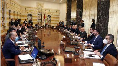 Photo of مجلس الوزراء ازاح هموم المواطنين جانباً وانصرف الى محاكمة البيطار