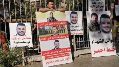 Photo of بعد كل هذا التفلت هل يمكن القول ان في لبنان دولة؟