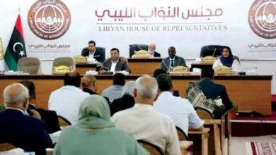Photo of ليبيا: البرلمان يصادق على قانون الانتخابات التشريعية المقررة نهاية العام