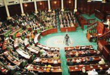 Photo of مجلس النواب الليبي يؤخر الانتخابات البرلمانية حتى كانون الثاني