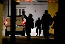 Photo of رجل مسلح بقوس نشاب يقتل أشخاصاً عدة ويجرح اخرين