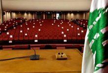 Photo of مجلس النواب اقر الابقاء على موعد الانتخاب في 27 آذار وتخصيص 500 مليار ليرة لدعم الشؤون التربوية