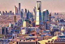 Photo of السعودية تعتزم إنشاء مناطق اقتصادية خاصة لاستقطاب الاستثمارات