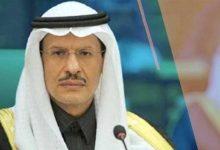 Photo of السعودية قد تحقق الحياد الكربوني قبل 2060