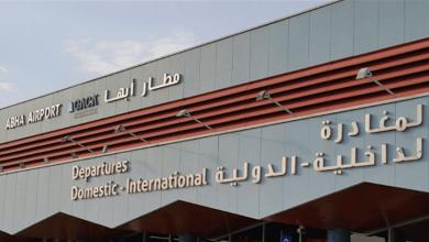 Photo of التحالف يدمر طائرة ملغومة استهدفت مطار أبها