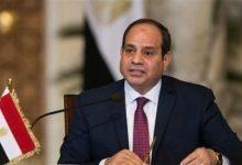 Photo of رفع حال الطوارئ المفروضة في مصر منذ 2017