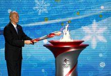 Photo of الشعلة الأولمبية للألعاب الشتوية 2022 تصل إلى الصين