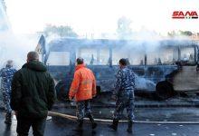 Photo of 14 قتيلاً في تفجير حافلة عسكرية في دمشق و11 في قصف على إدلب