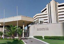 Photo of تونس: بدء مفاوضات مع الإمارات والسعودية من أجل إيجاد تمويلات إضافية للموازنة